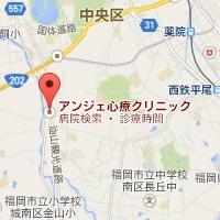 アンジェ心療クリニック地図